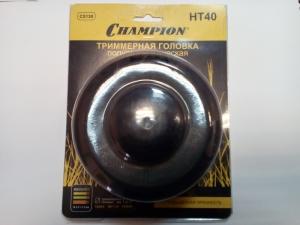 Триммерная головка Сhampion полуавтоматическая HT40